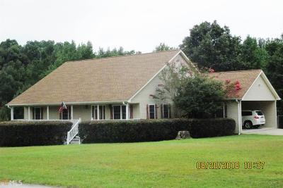 Elbert County, Franklin County, Hart County Single Family Home Under Contract: 17 Sunset Cir