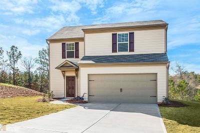 Cartersville Single Family Home For Sale: 13 Dohrman Way