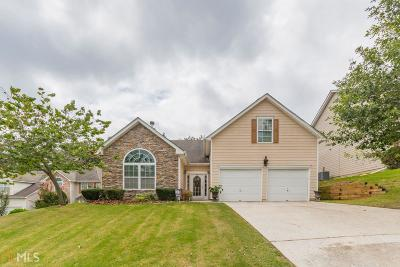 Suwanee Single Family Home For Sale: 1290 Wondering Way