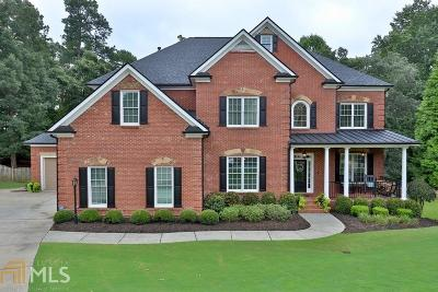 Dacula Single Family Home Under Contract: 2461 Fairway Xing