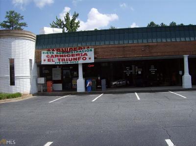 Roswell Commercial For Sale: 11235 Alpharetta