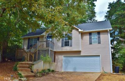 Dawsonville Single Family Home Under Contract: 75 Switchman Ln
