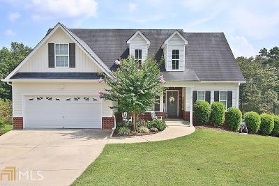 Villa Rica Single Family Home Under Contract: 447 West Wind Dr