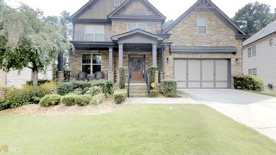 Dacula Single Family Home For Sale: 2515 Alexa Chase Cv