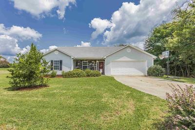 Buckhead, Eatonton, Milledgeville Single Family Home Under Contract: 106 Oconee Meadows Way