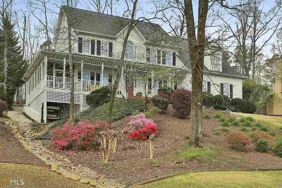 Peachtree City Single Family Home Under Contract: 707 Avalon Way
