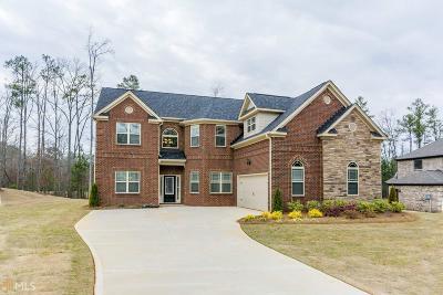 Senoia Single Family Home For Sale: 135 Cohabie Ct #76