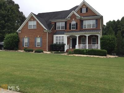 Carroll County Single Family Home Under Contract: 202 Tanglewood Trl
