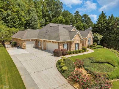 Dacula Single Family Home For Sale: 731 Bentgrass Ct