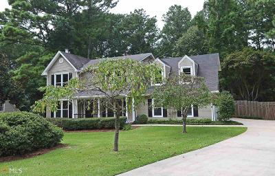 Peachtree City Single Family Home Under Contract: 302 Planceer