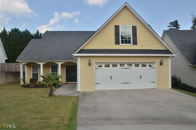Peachtree City Single Family Home For Sale: 238 Turnbridge Cir