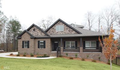 Dacula Single Family Home For Sale: 2823 Shoals Hill Ct