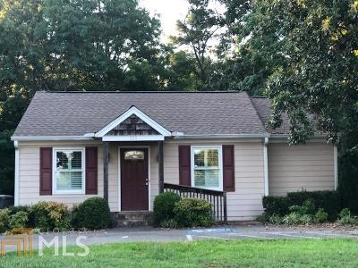 Cumming Commercial Under Contract: 225 Kelly Mill Rd