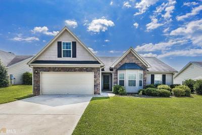 Buckhead, Eatonton, Milledgeville Single Family Home Under Contract: 116 Oakwood Dr
