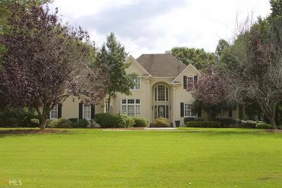 Fayetteville Single Family Home For Sale: 640 Birkdale