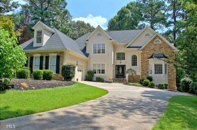 Peachtree City Single Family Home Under Contract: 703 Thornhill
