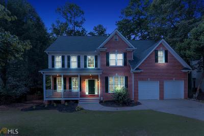 Suwanee Single Family Home For Sale: 989 Croftmoore Lndg