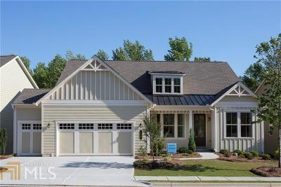 Peachtree City Single Family Home For Sale: 240 Spruce Pine Cir