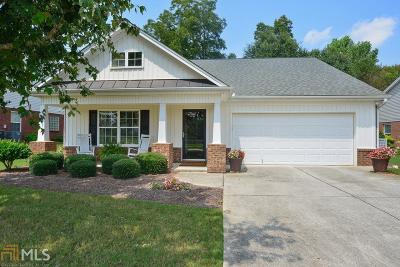 Jefferson Single Family Home Under Contract: 43 Clubhouse Dr