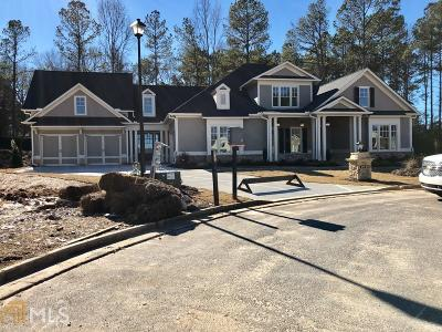 Cumming Single Family Home For Sale: 4940 Shade Creek Xing