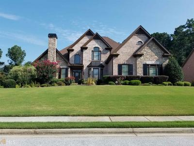 Grayson Single Family Home Under Contract: 879 Natchez Valley Trce