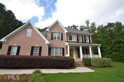 Conyers Single Family Home Under Contract: 1122 Brookfield Dr