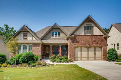Braselton Single Family Home Under Contract: 468 Butterfly Ln