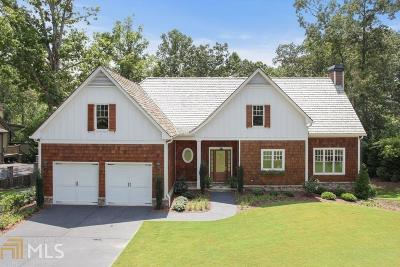 Dawsonville Single Family Home Under Contract: 552 Dogwood Way