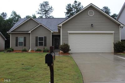 Braselton Single Family Home Under Contract: 711 Walnut Woods Dr