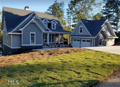 Newnan Single Family Home For Sale: 55 Paddleboat Ln