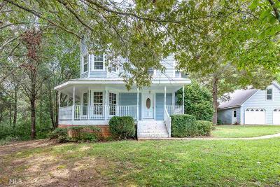 Carrollton Single Family Home For Sale: 1215 Davis Rd