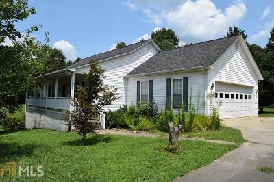 White County Single Family Home Under Contract: 70 Huntingdon Dr #27