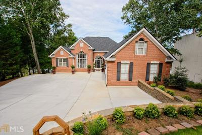 Villa Rica Single Family Home Contingent With Kickout: 2283 Lakeview Pkwy #283