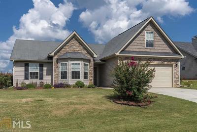 Buckhead, Eatonton, Milledgeville Single Family Home For Sale: 109 Oakwood Dr