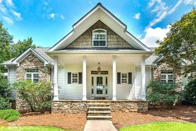 McDonough Single Family Home Under Contract: 2065 East Lake Rd