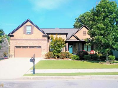 Braselton Single Family Home For Sale: 6216 Brookshire Ct