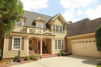 Dacula Single Family Home Under Contract: 1425 Mill Place Dr