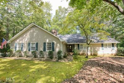 Carrollton Single Family Home For Sale: 117 Dunwoody Dr