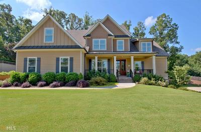 Newnan Single Family Home For Sale: 106 West Cove Dr
