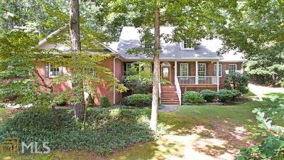 Carroll County Single Family Home Under Contract: 285 Laurel Lakes Dr