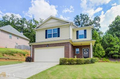 Norcross Single Family Home Under Contract: 857 Williams View Ct