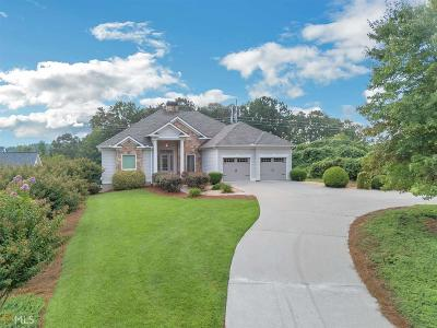 Dawsonville Single Family Home Under Contract: 86 Nix Point Rd