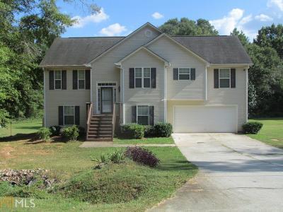 Monroe Single Family Home Under Contract: 1465 Shoal Creek Rd