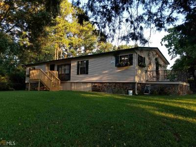 Gordon County Single Family Home Under Contract: 629 SE Folsom