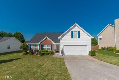 Dawsonville Single Family Home Under Contract: 157 Burts Xing