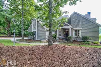 Carroll County Single Family Home Under Contract: 123 Hidden Lakes Dr
