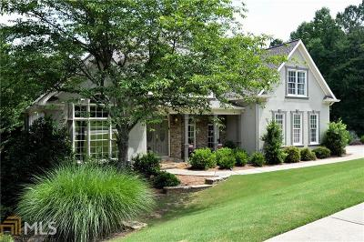 Roswell Single Family Home Under Contract: 1005 Riceland Ct