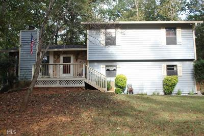 Lilburn Single Family Home Under Contract: 1318 Oakcrest Ct