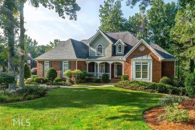 Kennesaw Single Family Home Under Contract: 1585 Halisport Lake Dr