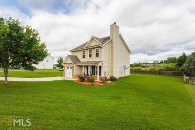 Jefferson Single Family Home For Sale: 104 Jameston Dr
